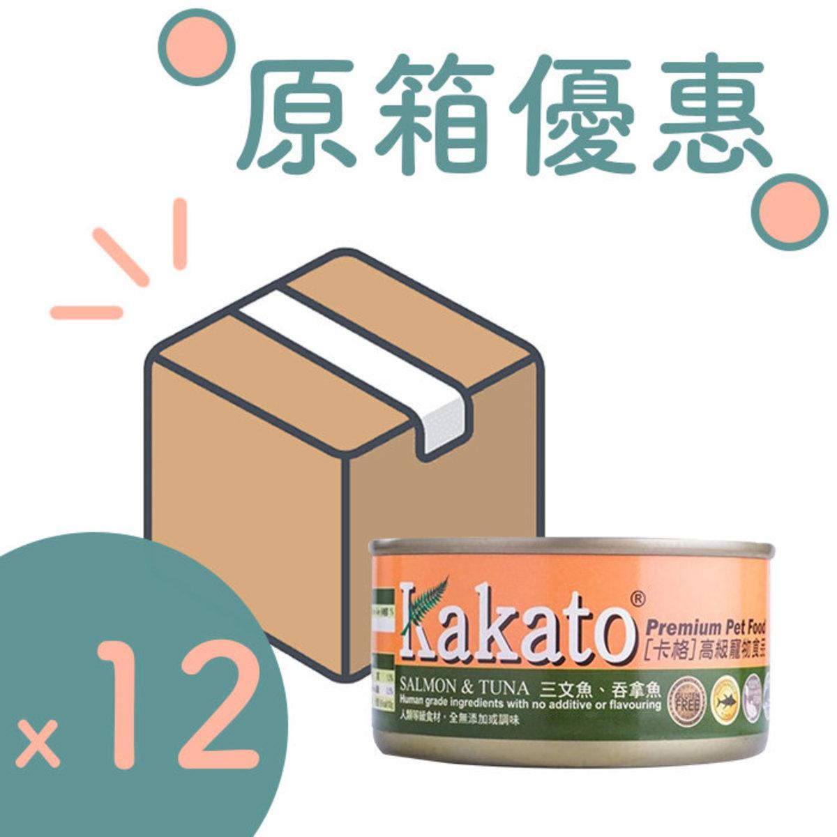 [12PCS SET] Cat Dog Canned Salmon & Tuna 170g #658241