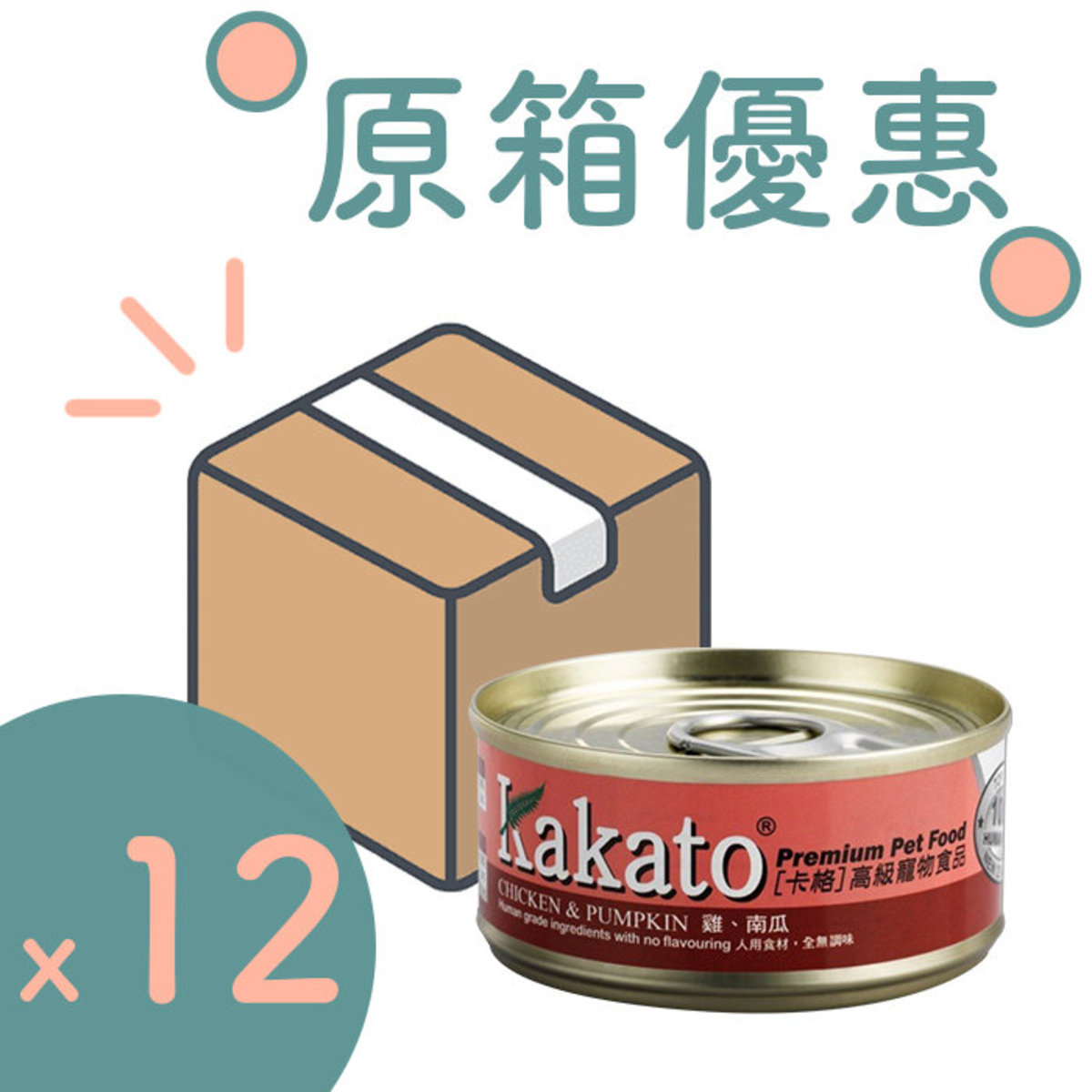 [12PCS SET] Cat Dog Canned Chicken & Pumpkin 170g