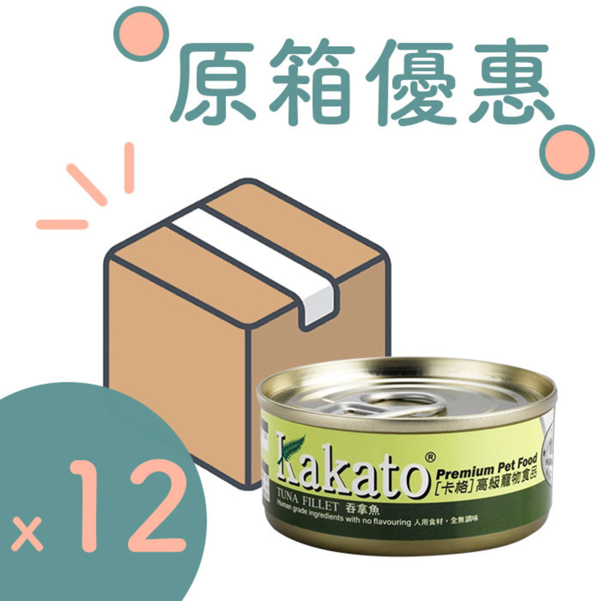 [12PCS SET] Cat Dog Canned Tuna Fillet 170g
