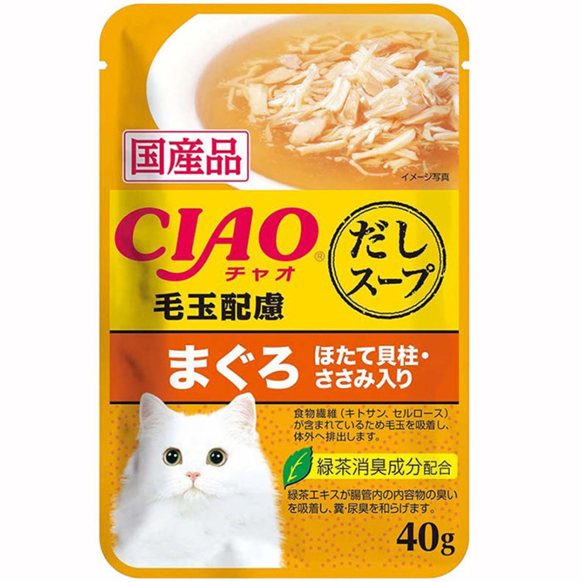Soup Cat Food - Chicken Fillet & Maguro Topping Scallop with Fiber 40g (Gold Soup Orange)