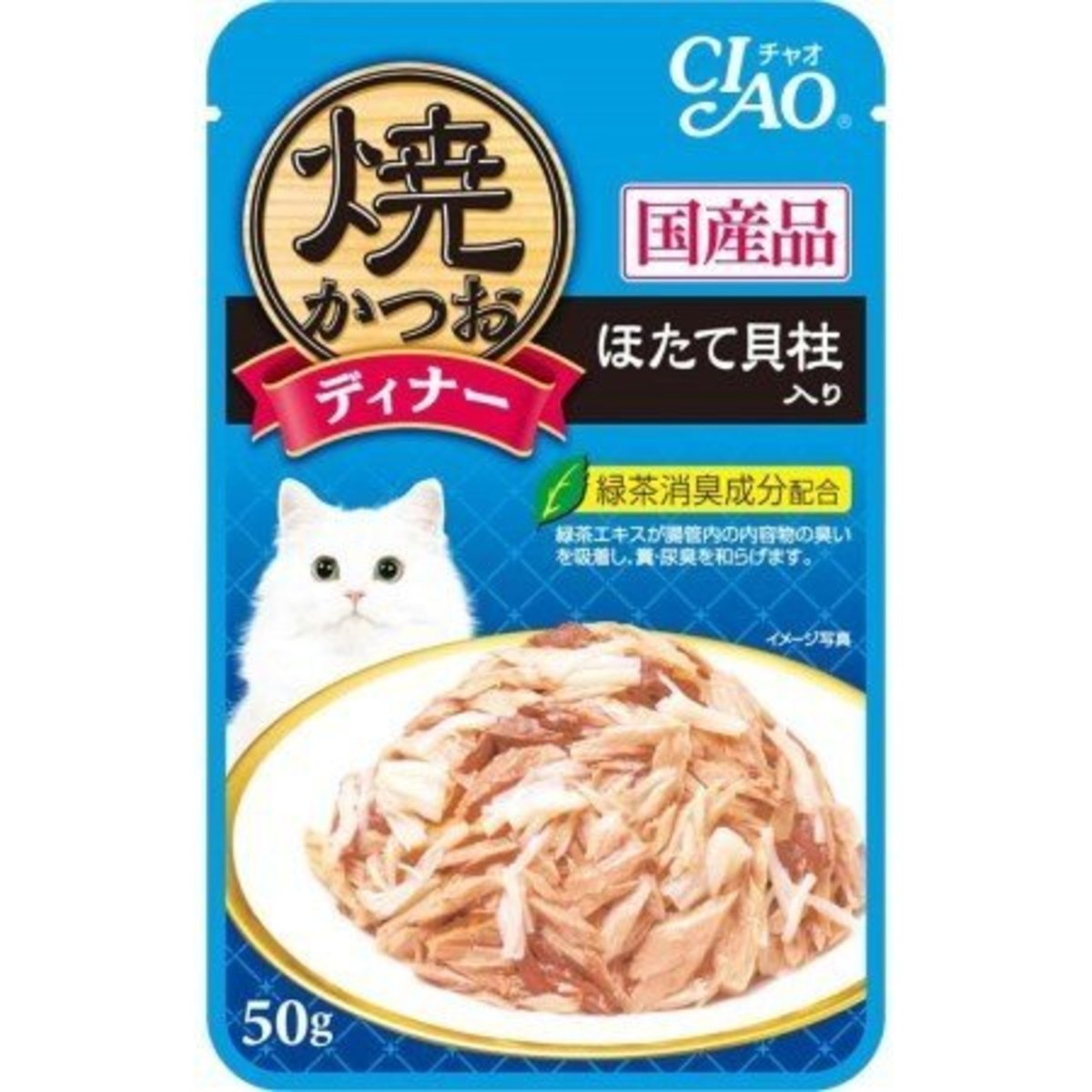 Wet Cat Food - Grilled Tuna Flake in Jelly Scallop Flavor 50g