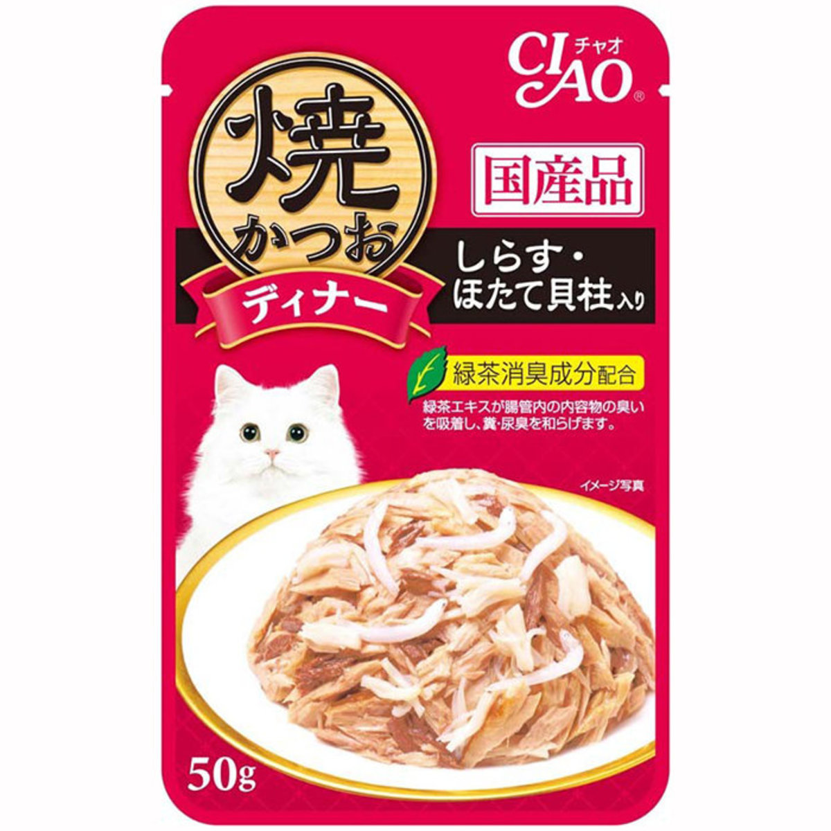 Wet Cat Food - Grilled Tuna Flake in Jelly with Whitebait & Scallop Flavor 50g