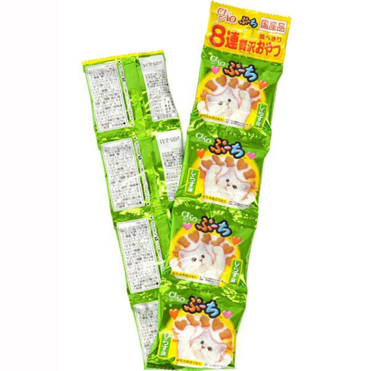 Eight Consecutive Crispy Cat Snacks - Whitefish 5g x 8 bags [Green]