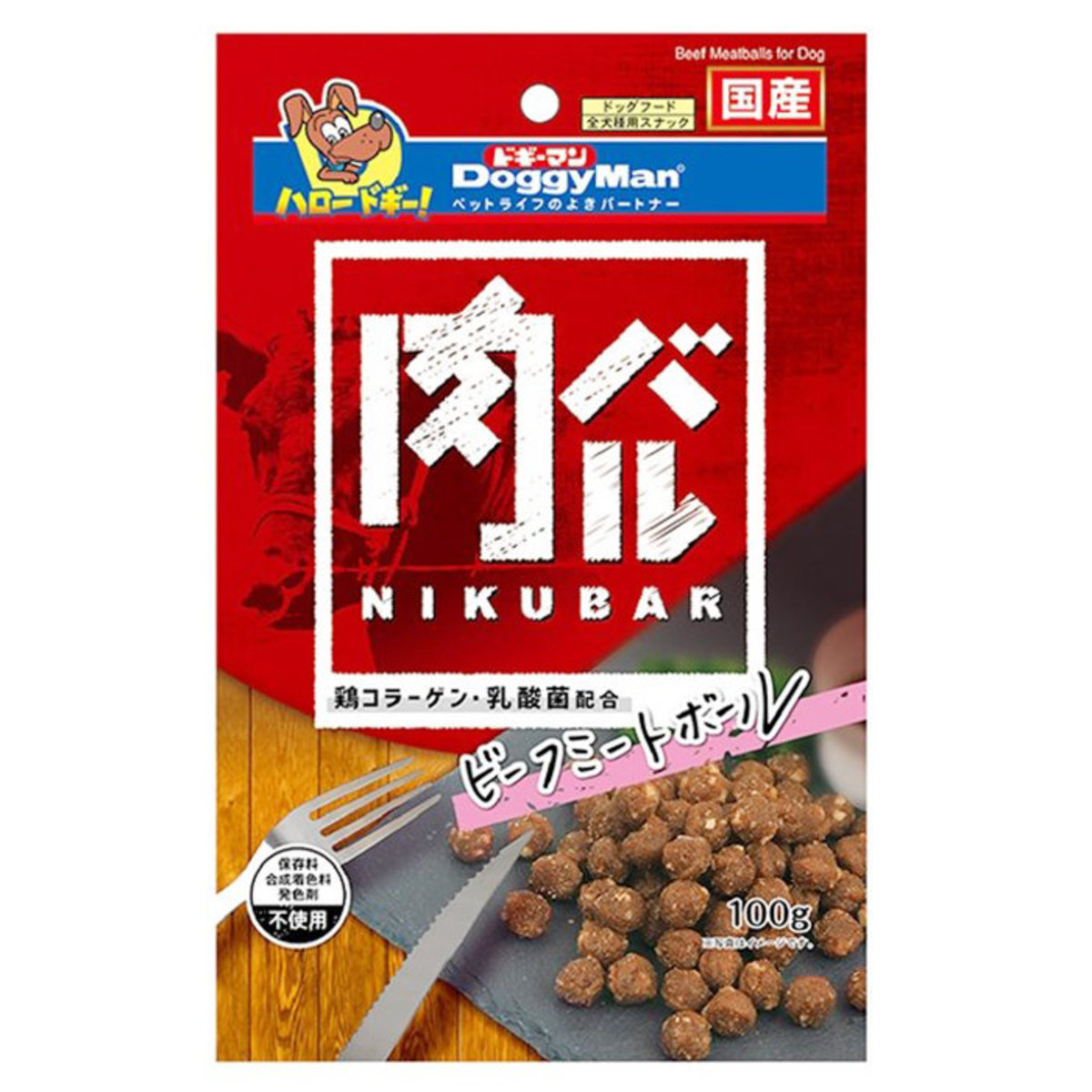 Beef Meatballs for Dog 100g
