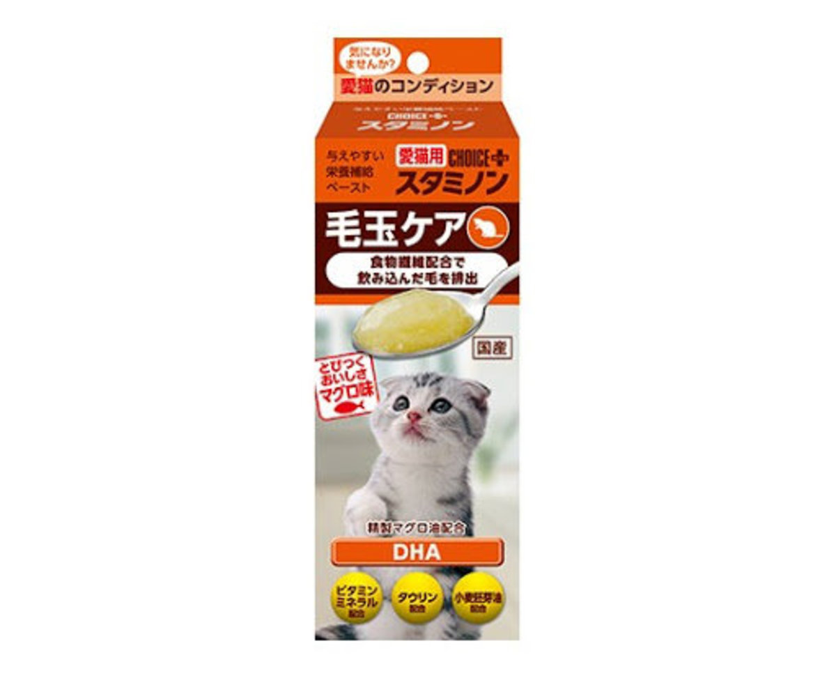 Hairball Control Health Nutrition for Cats 30g