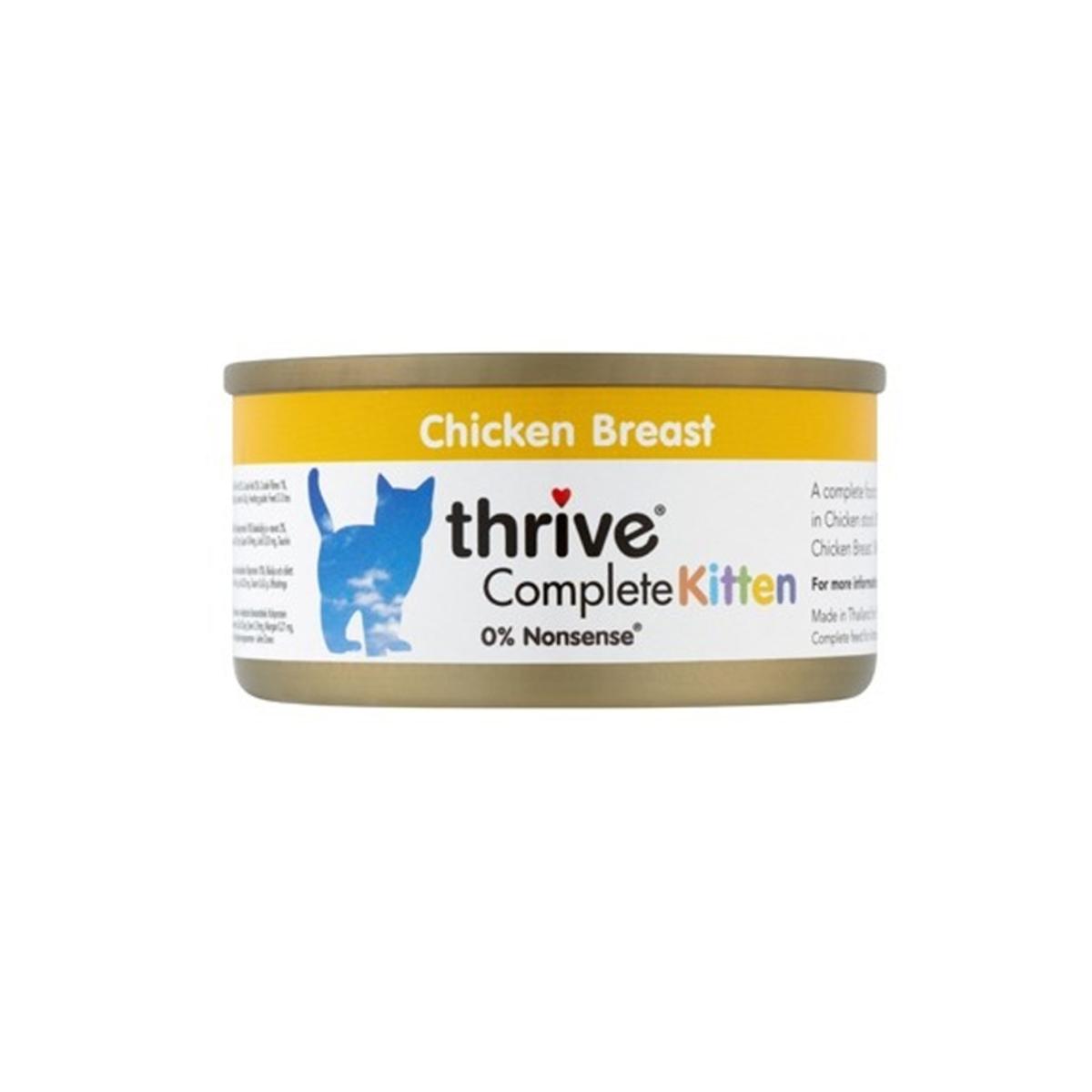 Kitten chicken breast 75g