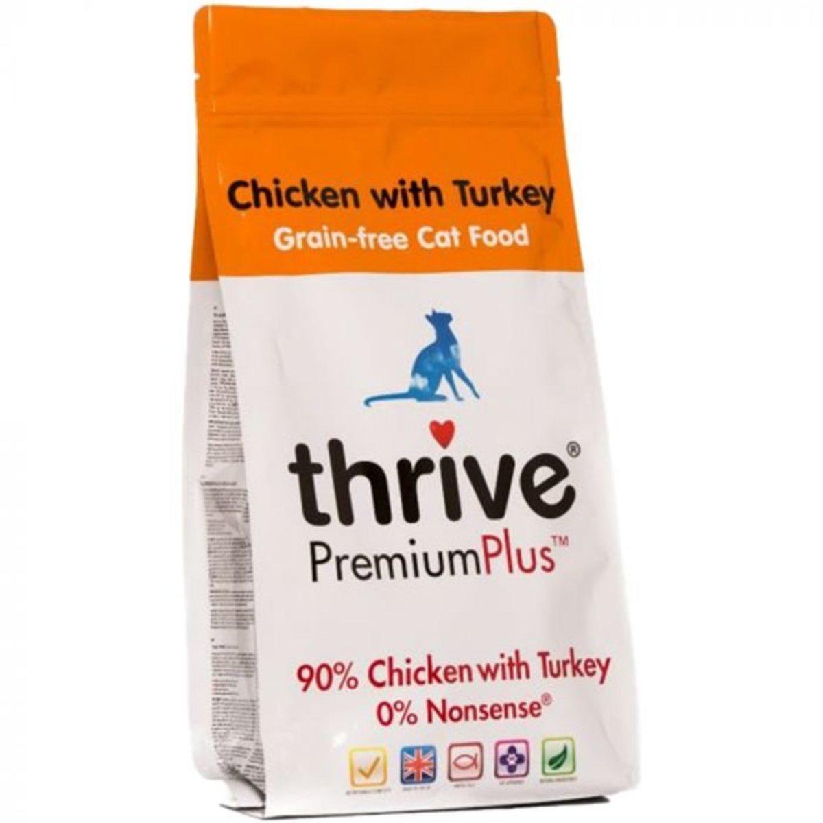 全貓無穀物無激素鮮雞火雞糧 1.5kg