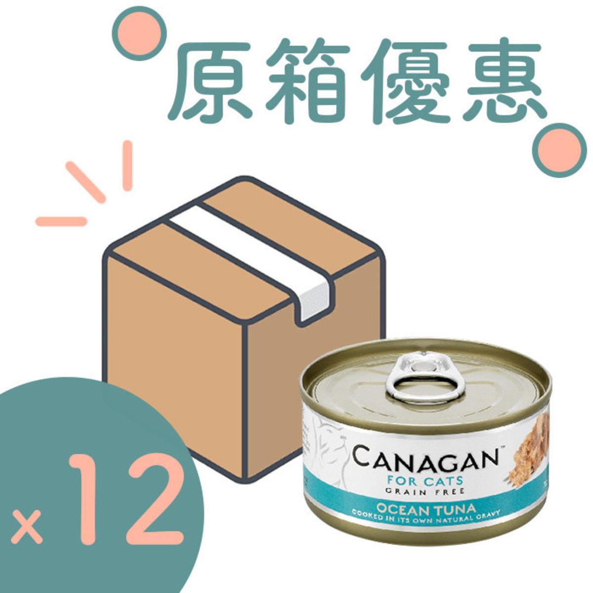 [12PCS BOX] Cat Canned Non-grain Tuna 75g
