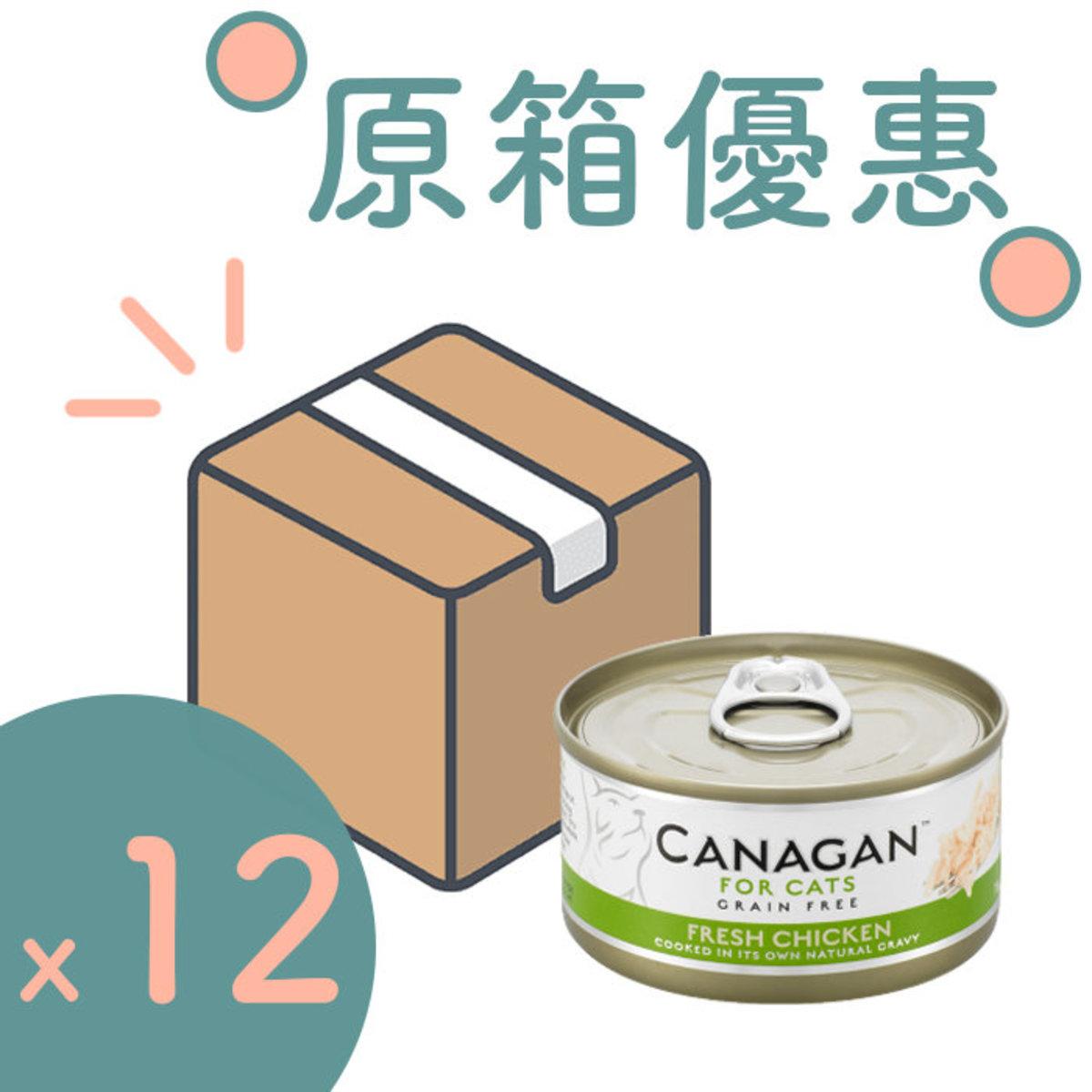 [12PCS BOX] Cat Canned Non-grain Fresh Chicken 75g