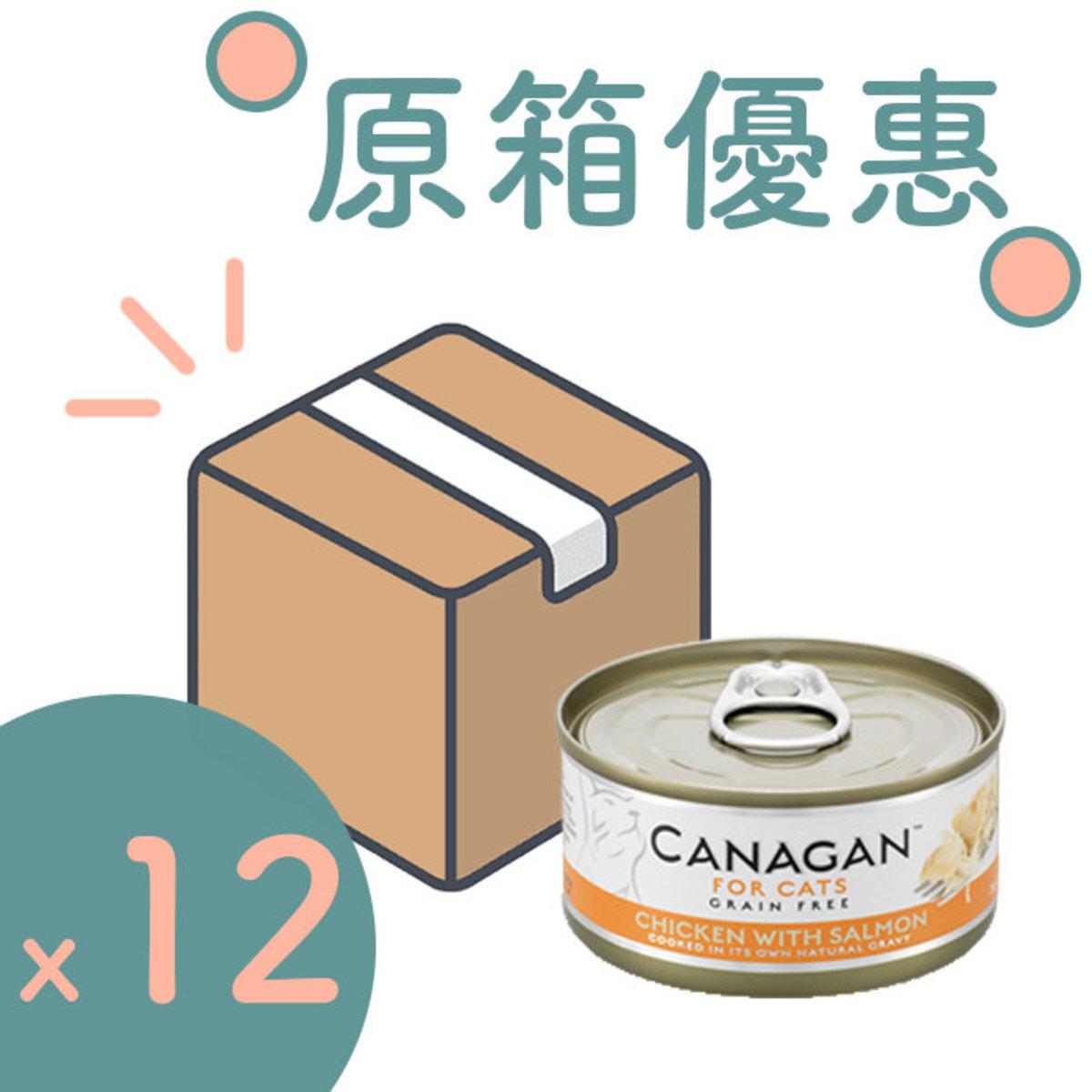 [12PCS BOX] Cat Canned Non-grain Chicken & Salmon 75g