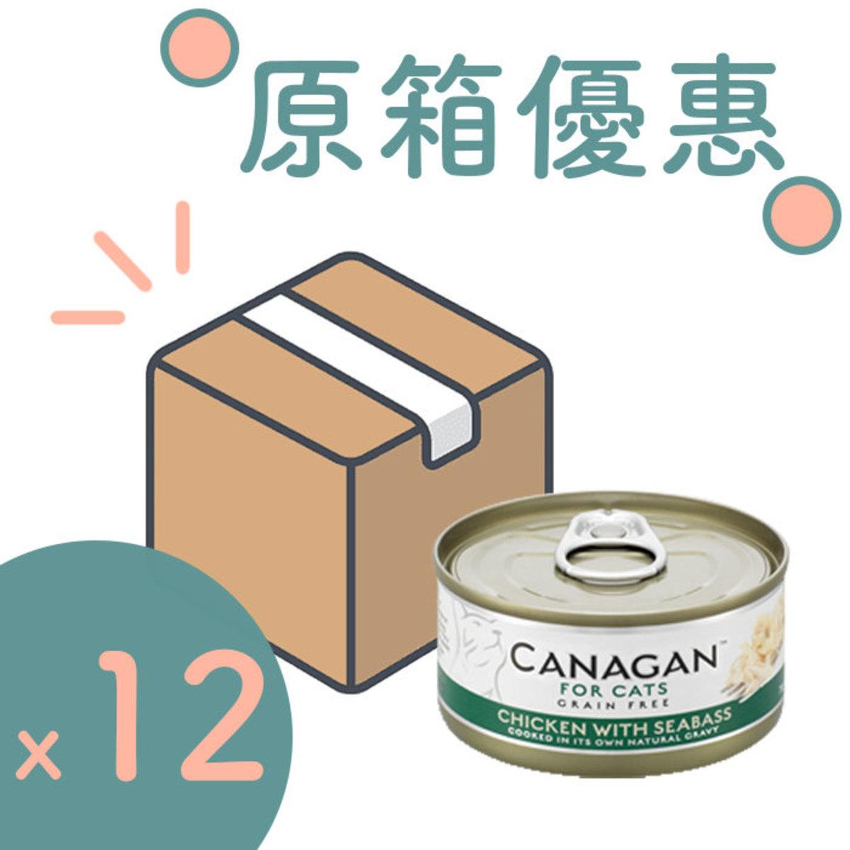 [12PCS BOX] Cat Canned Non-grain Chicken & Bass 75g
