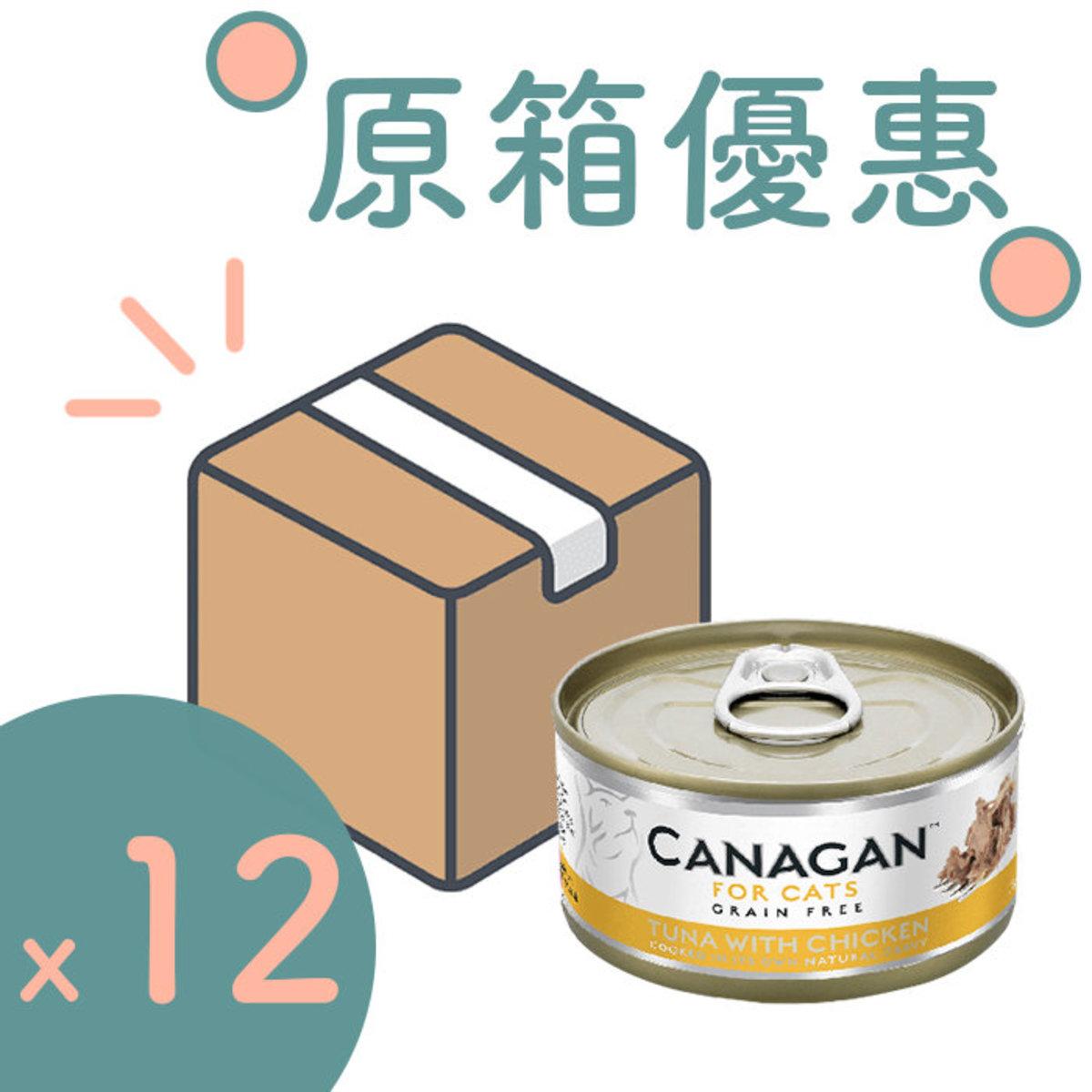 [12PCS BOX] Cat Canned Non-grain Tuna & Chicken 75g