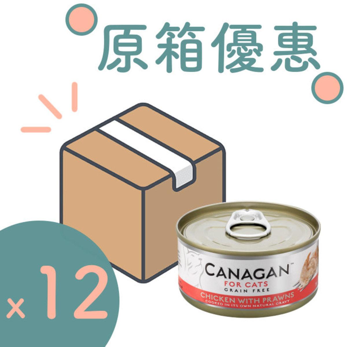 [12PCS BOX] Cat Canned Non-grain Chicken & Shrimp 75g