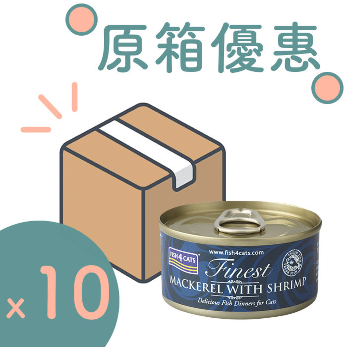 [10PCS BOX] Cat Canned Finest Mackerel With Prawn 70g