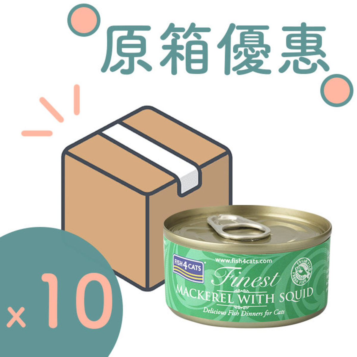[10PCS BOX] Cat Canned Finest Mackerel With Squid 70g