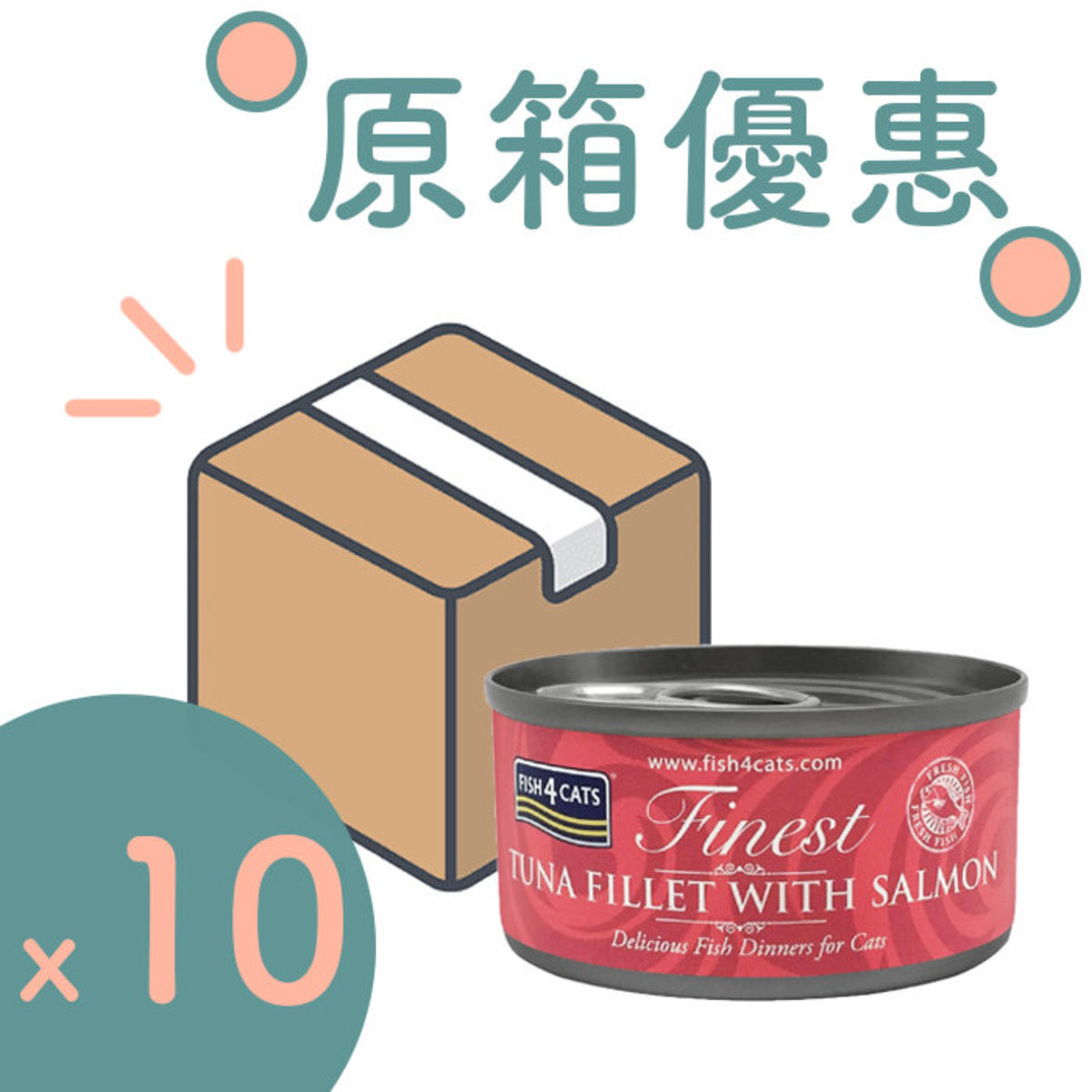 [10PCS BOX] Cat Canned Finest Tuna Fillet With Salmon 70g
