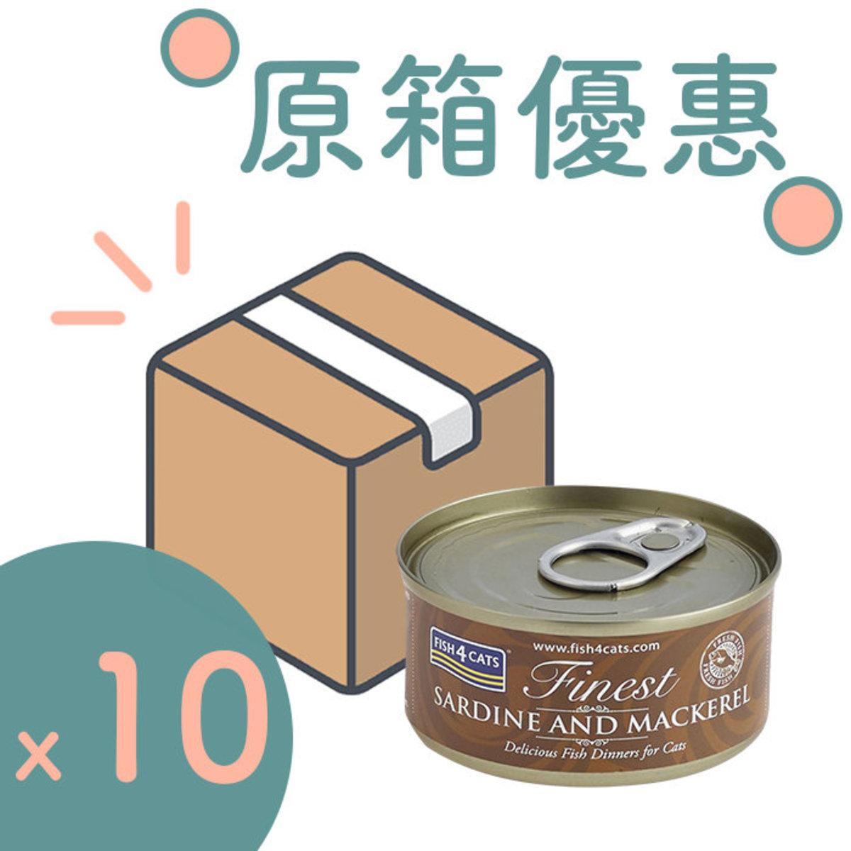 [10PCS BOX] Cat Canned Finest Sardine And Mackerel 70g