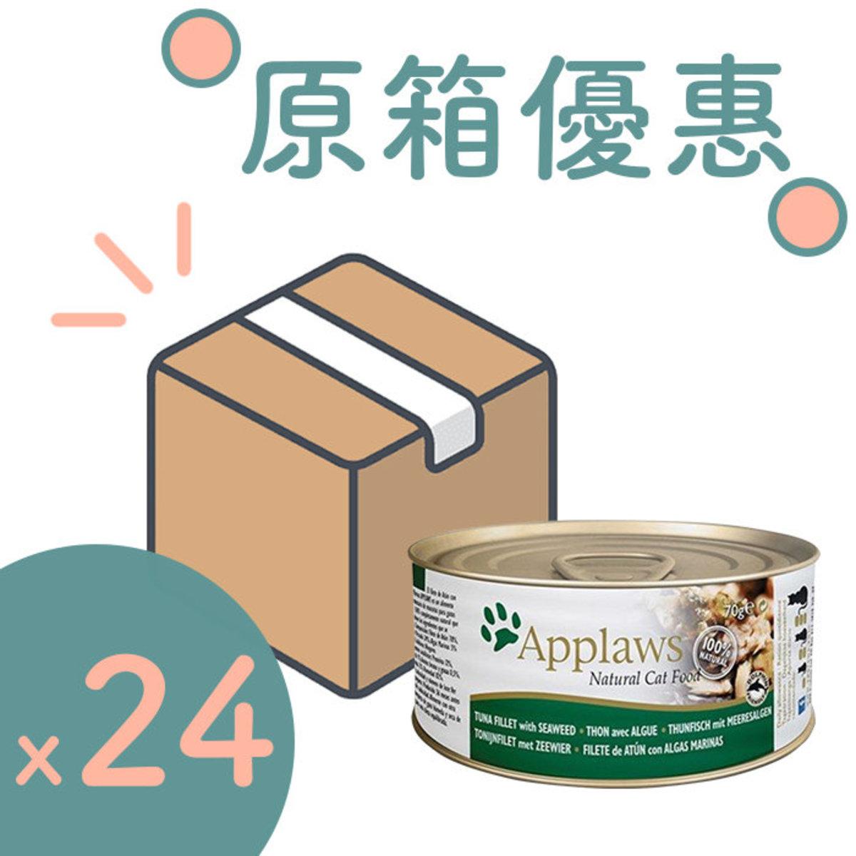 [24PCS BOX] Cat Canned Tuna with Seaweed 70g