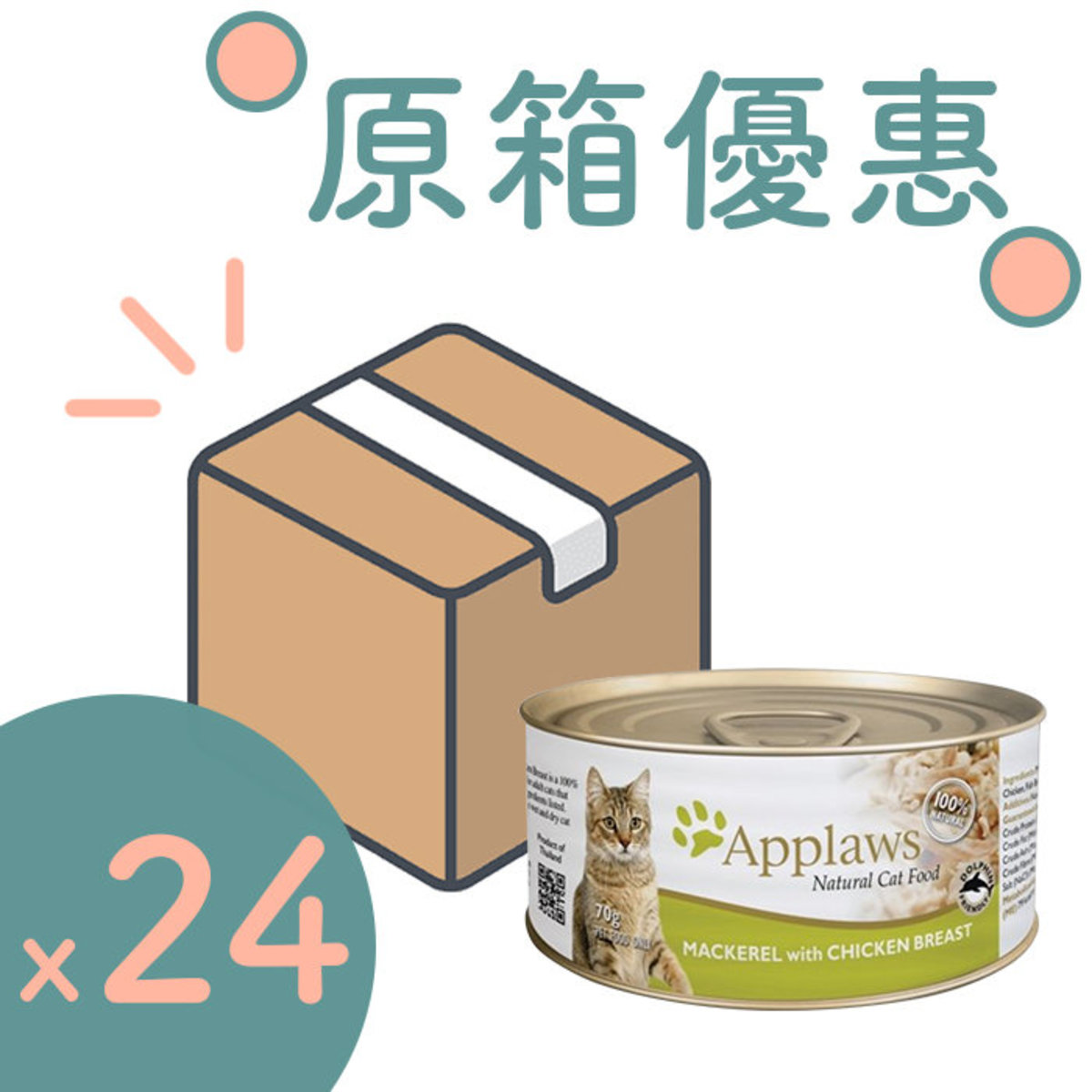 [24PCS BOX] Cat Canned Mackerel with Chicken Breast 70g