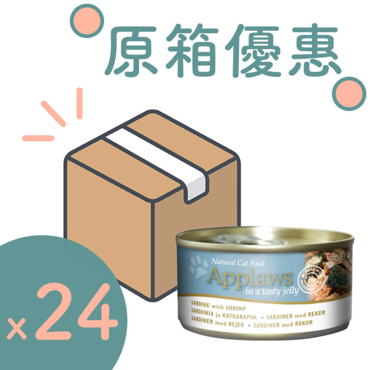 [24PCS BOX] Cat Canned Sardines & Shrimp in Jelly 70g