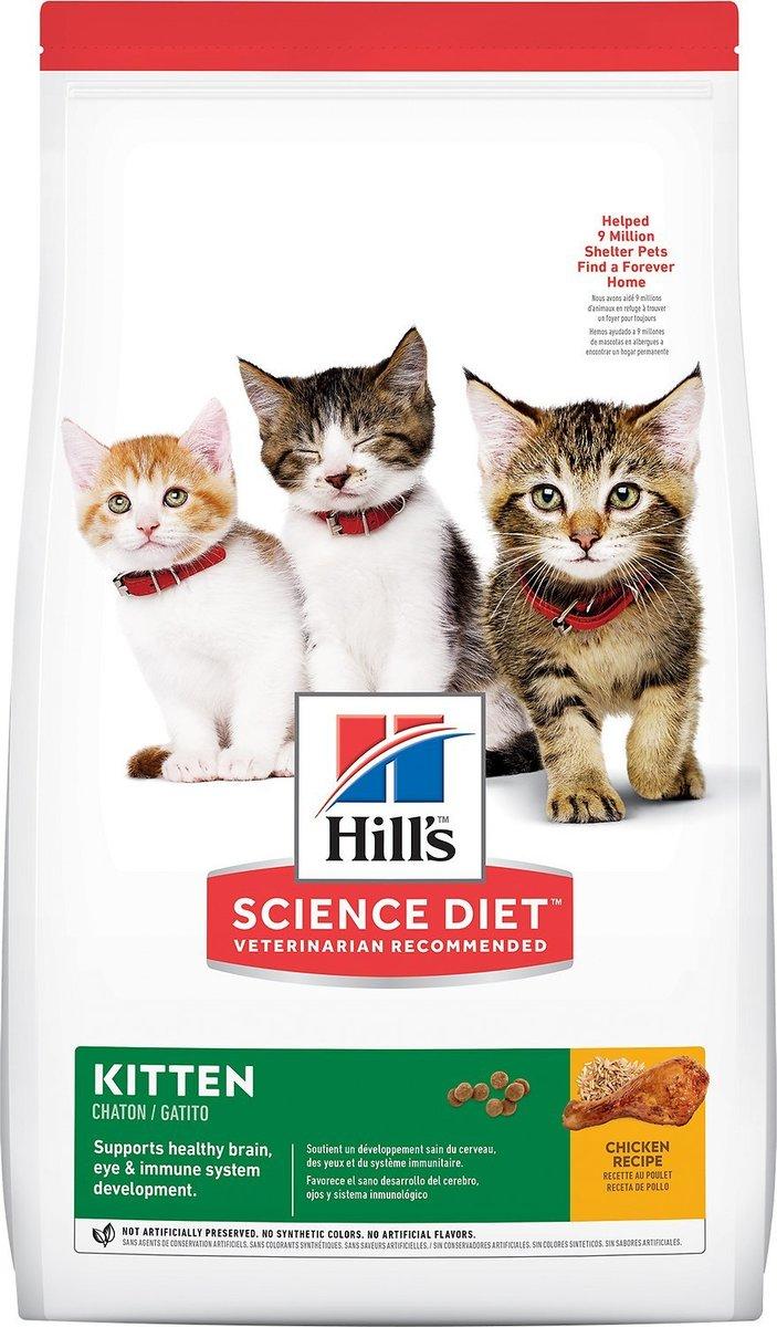 Feline Kitten 3.5lb [exp:2021-04]