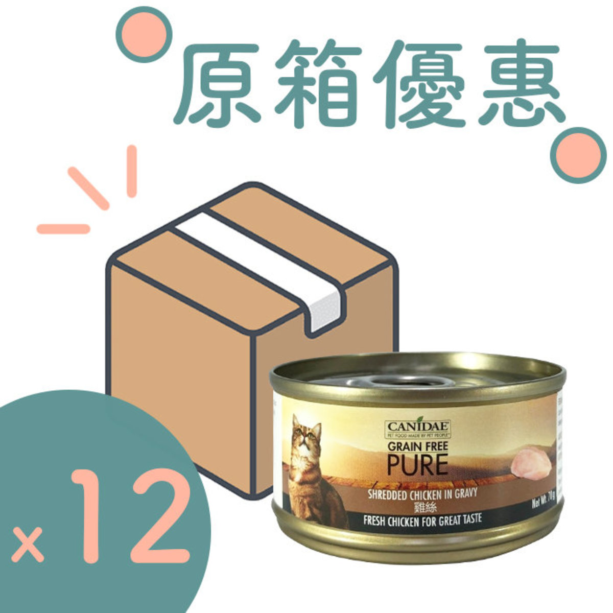 [12PCS SET] Cat Canned Shredded Chicken 70g
