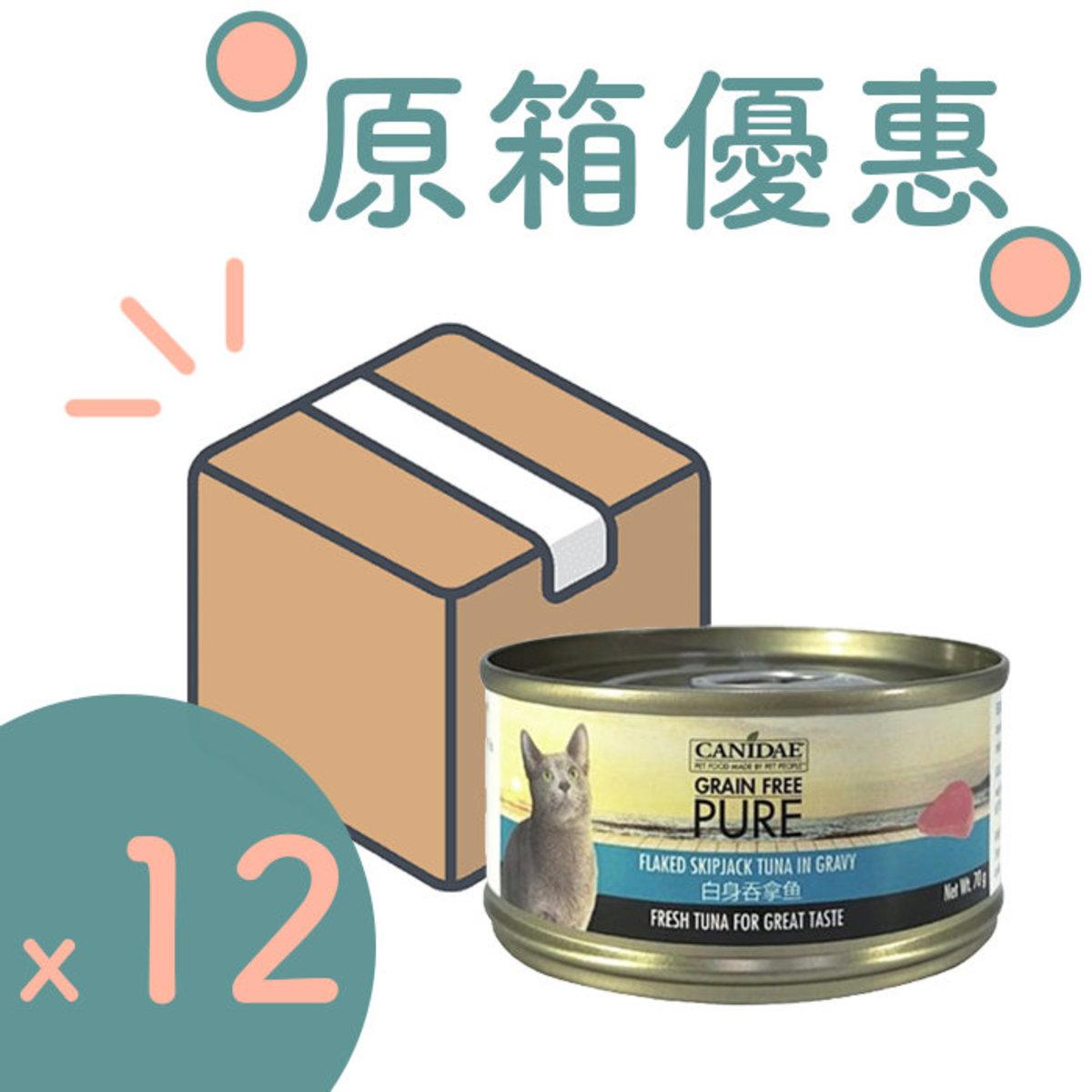 [12PCS SET] Cat Canned Tuna 70g