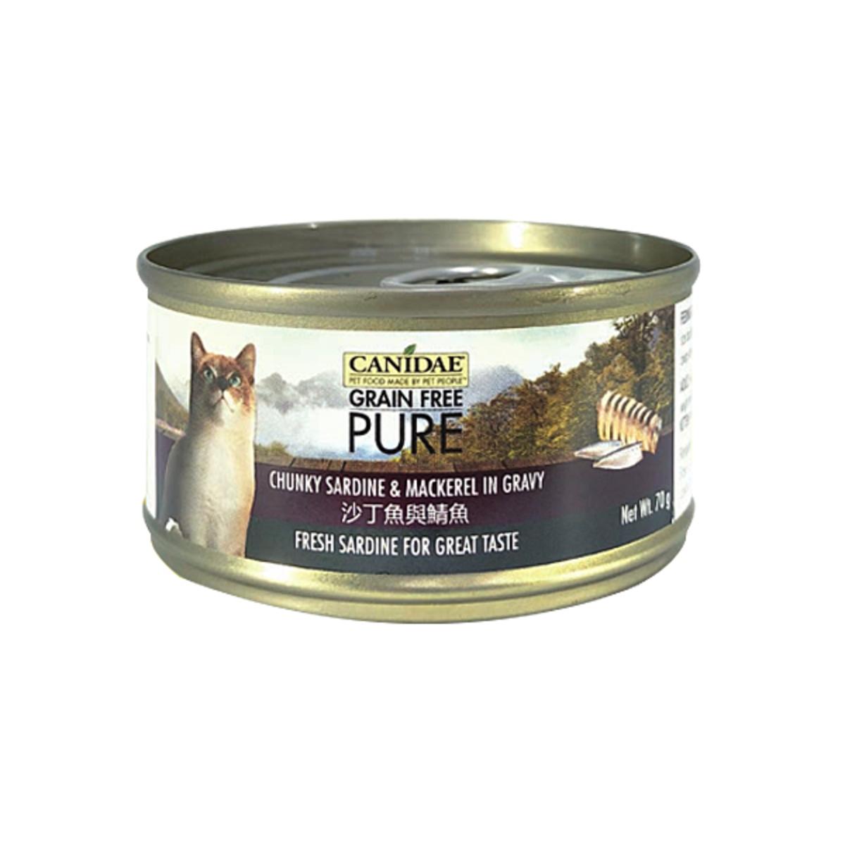 Chunky Sardine & Mackerel in gravy - 70g