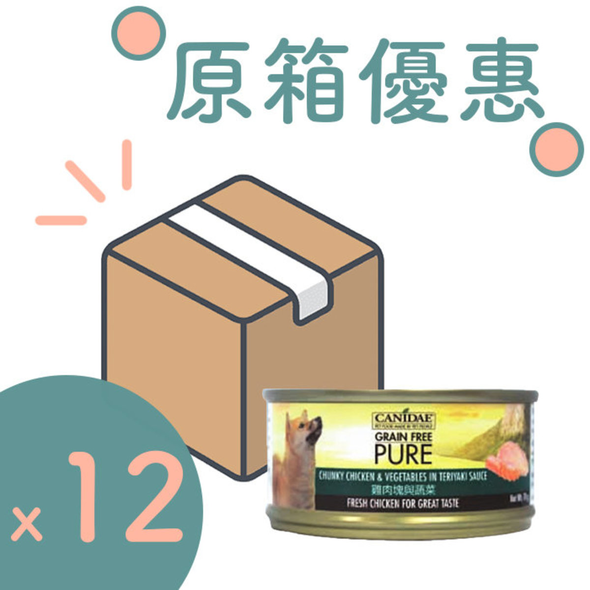 [12PCS SET] Dog Canned PURE Chunky Chicken & Vegetables 70g