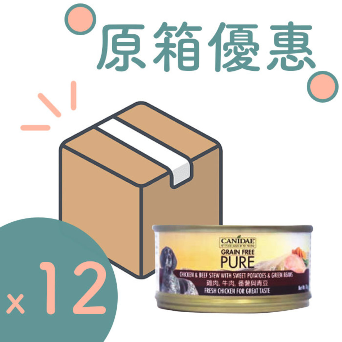 [12PCS SET] Dog Canned PURE Chicken & Beef Stew with Sweet Potatoes & Green Beans 70g