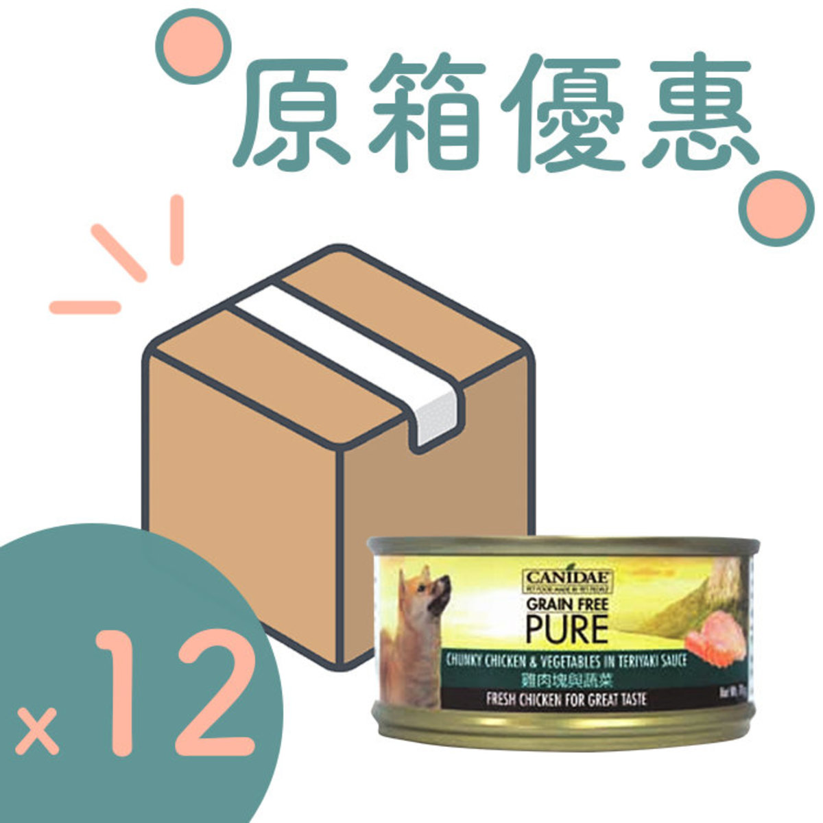 [12PCS SET] Dog Canned PURE Chunky Chicken & Vegetables 156g
