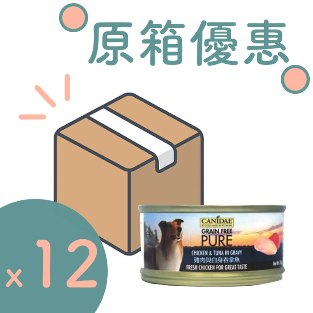 [12PCS SET] Dog Canned PURE Chicken & Tuna 156g