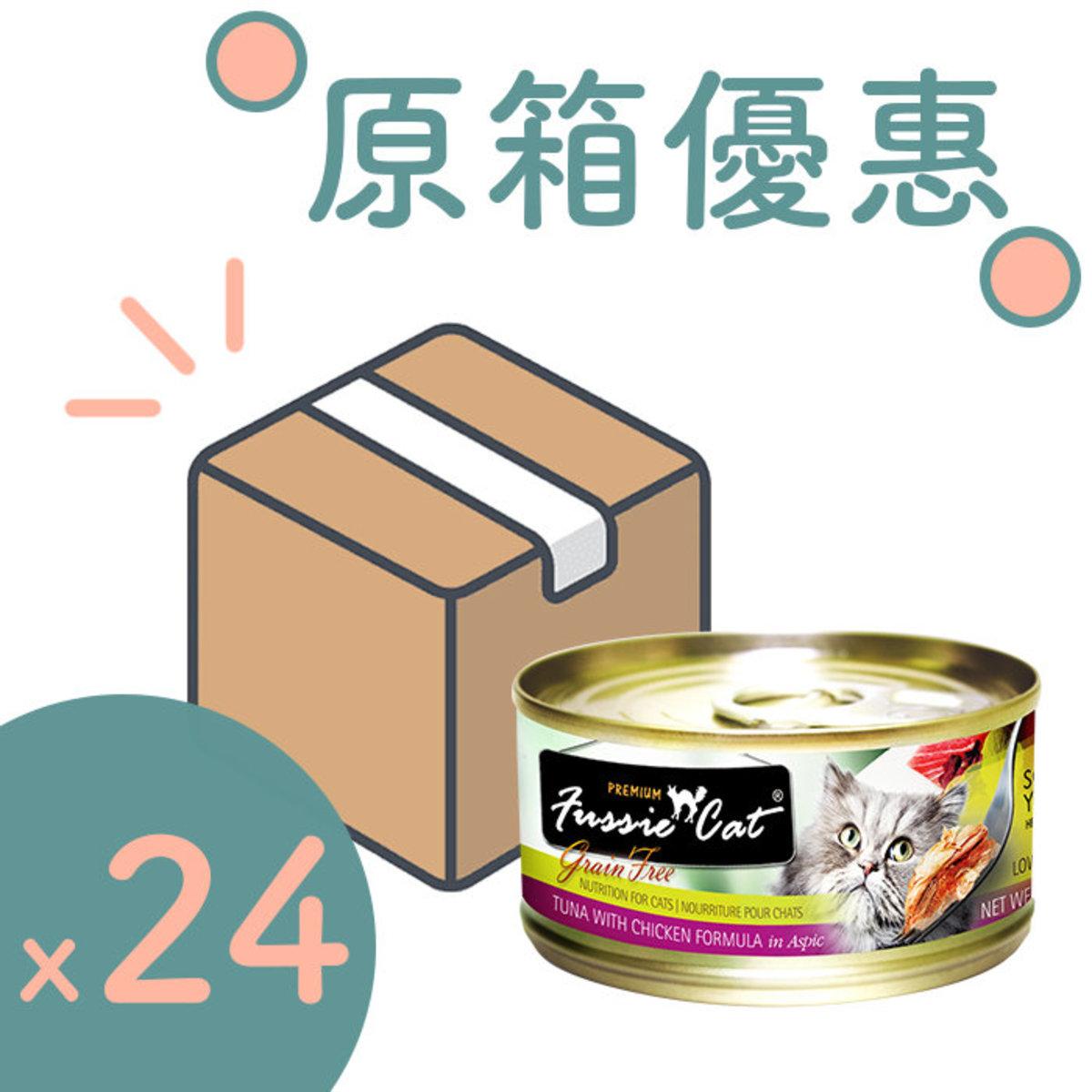 [24PCS BOX] Cat Canned Premium Tuna & Chicken 80g
