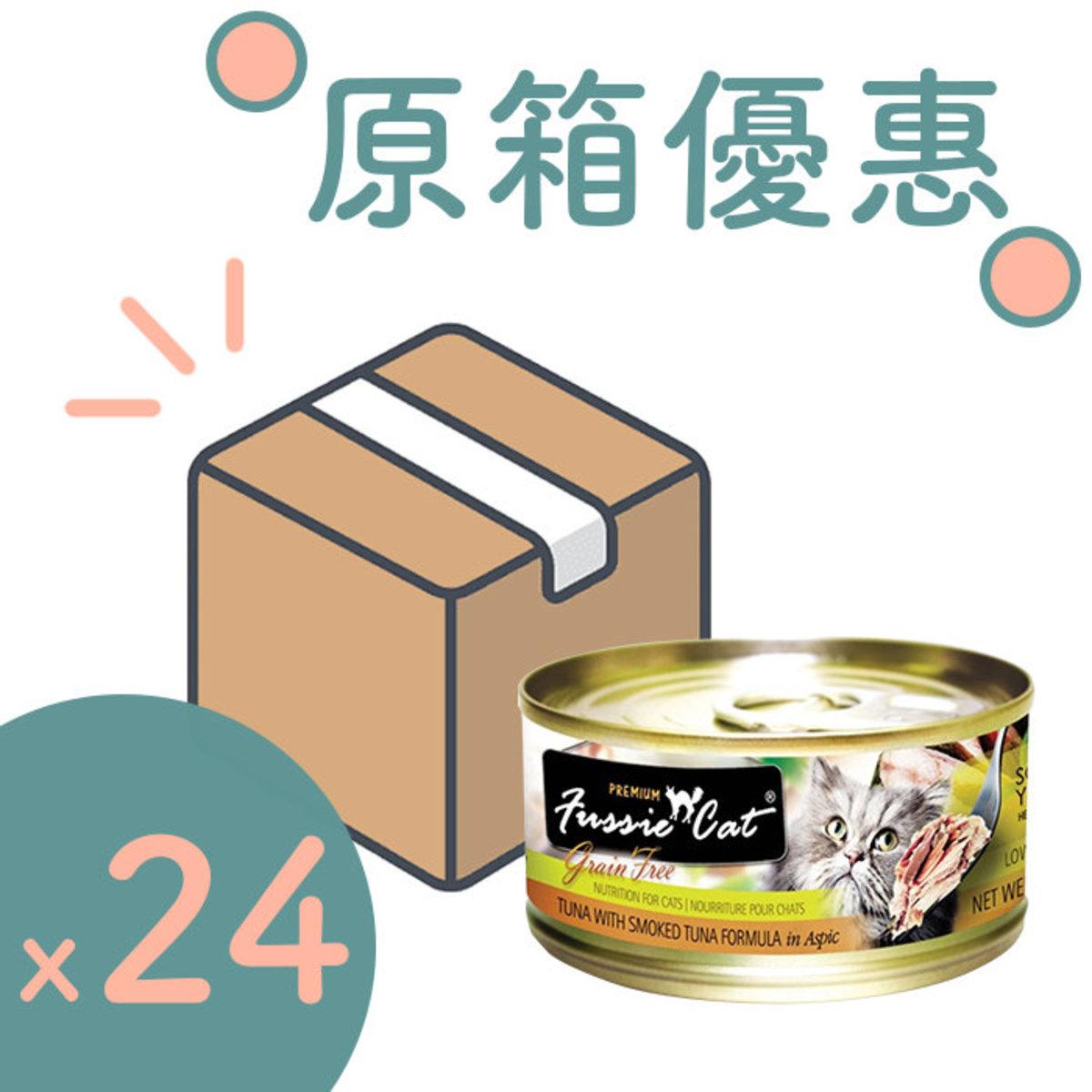 [24PCS BOX] Cat Canned Premium Tuna & Smoked Tuna 80g