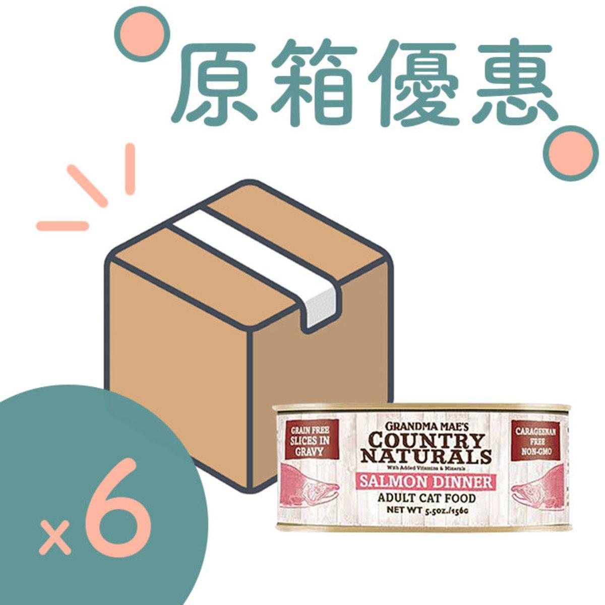 [6PCS SET] Cat Canned Grain Free Salmon Recipe 5.5oz