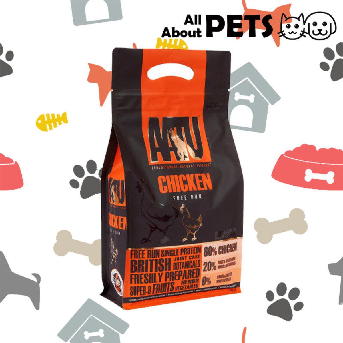 狗糧 天然防敏放養雞配方 5kg