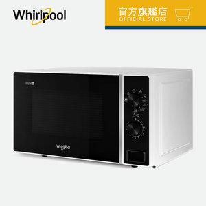 惠而浦 MG2006W - 燒烤微波爐, 20公升, 微波:800瓦 & 燒烤:1000瓦