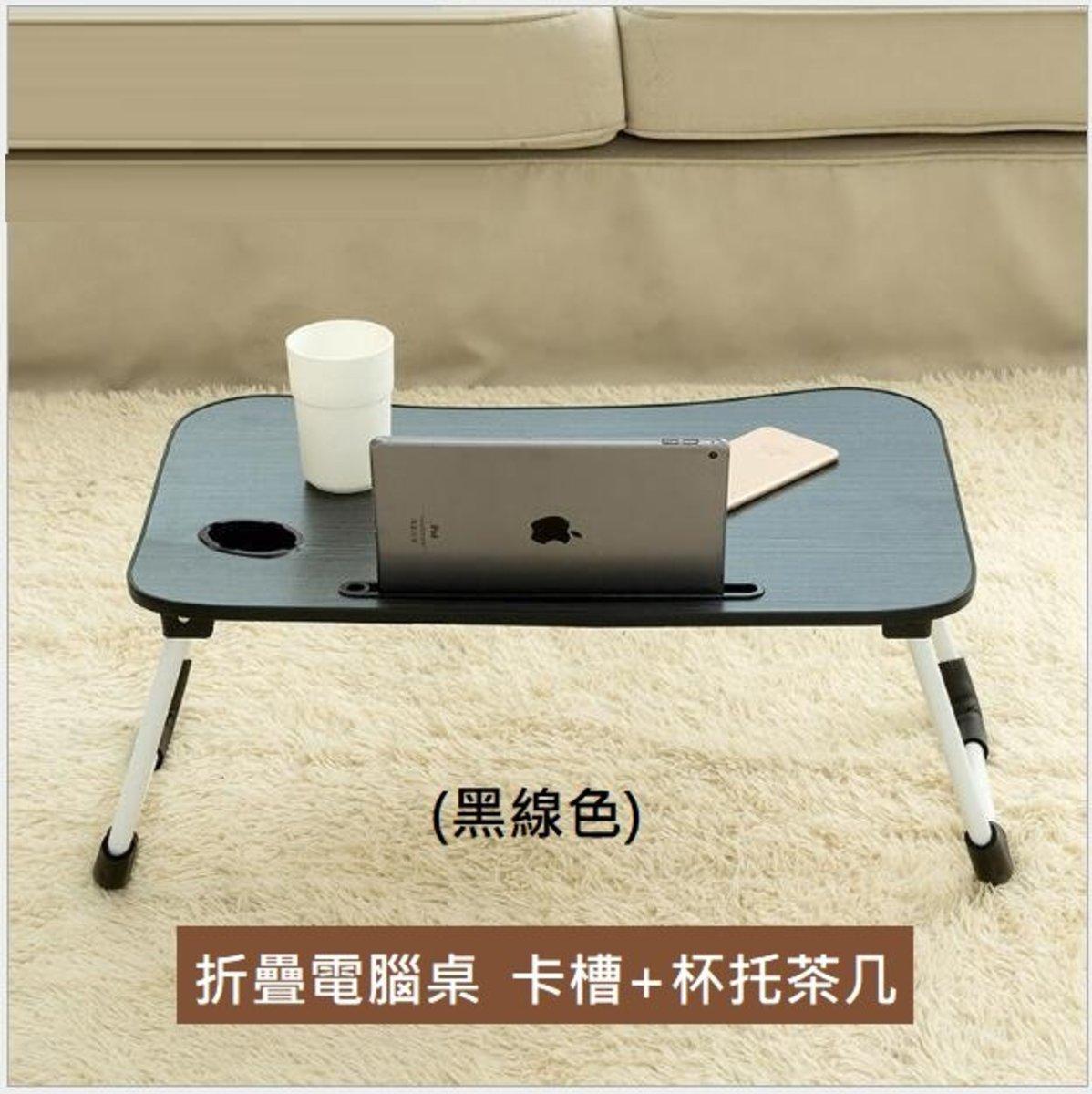 EL0180-床上折疊電腦桌  卡槽+杯托茶几
