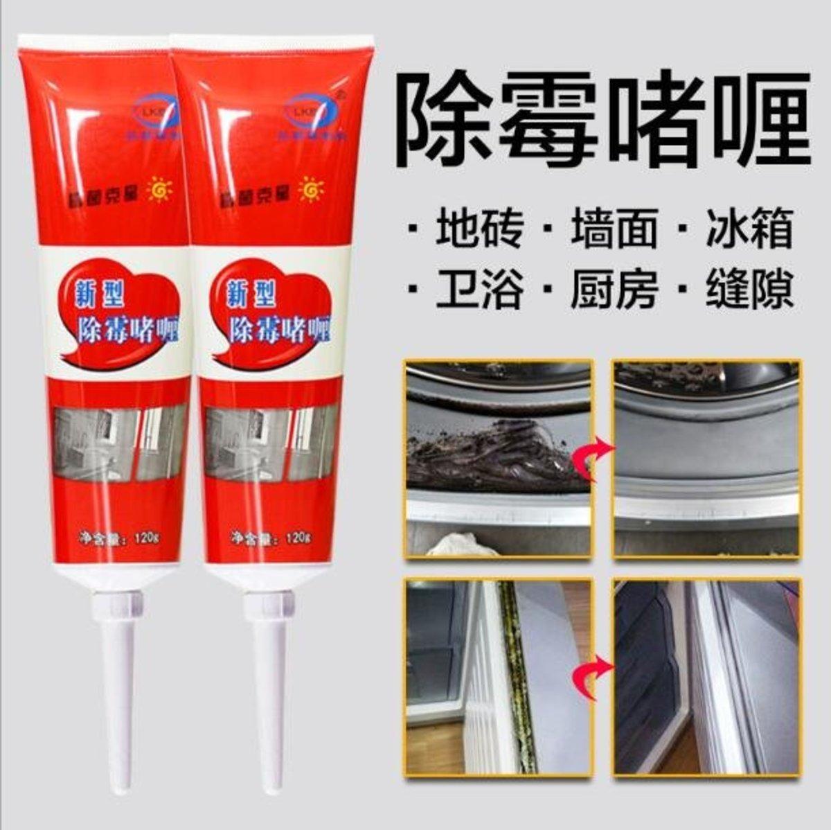 EL0227-蘭康保 瓷磚 新型除霉清潔啫喱(120g)