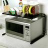 Japan style kitchen rack - 107778 (Black)