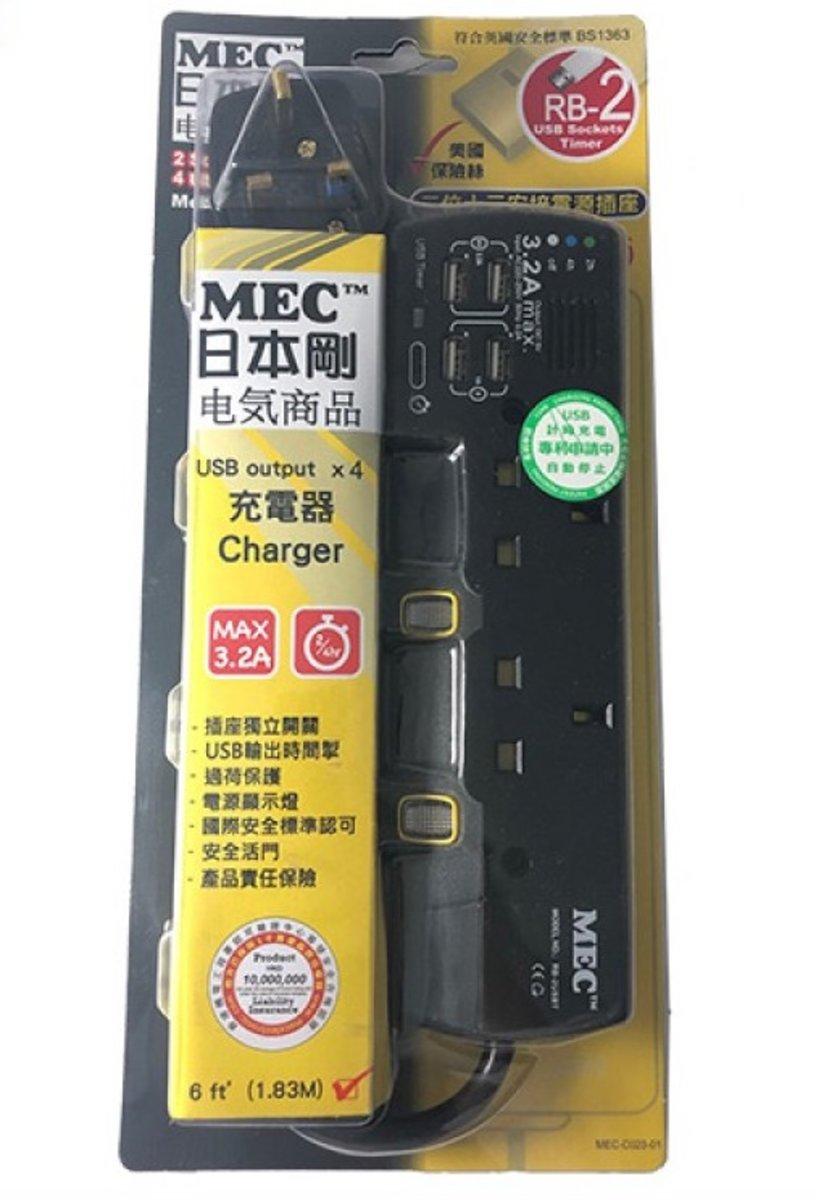 日本剛 2 位獨立開關插蘇 + 4位USB充電插口 + 時間掣 (RB2USBT / 6呎 / 黑色)