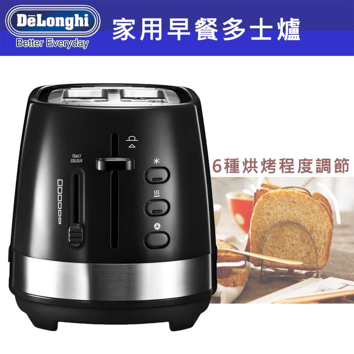 Slice Toaster (Black) CTLA2003.BK