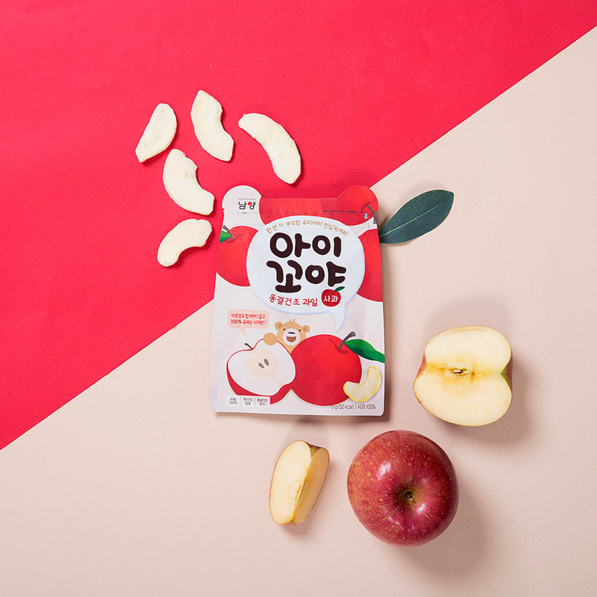 南陽冷凍乾果脆片(蘋果)
