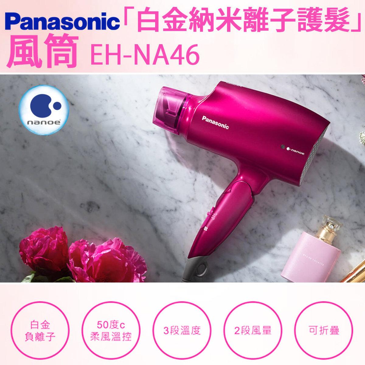 Platinum nanoe™ Hair Dryer EH-NA46 (Pink)