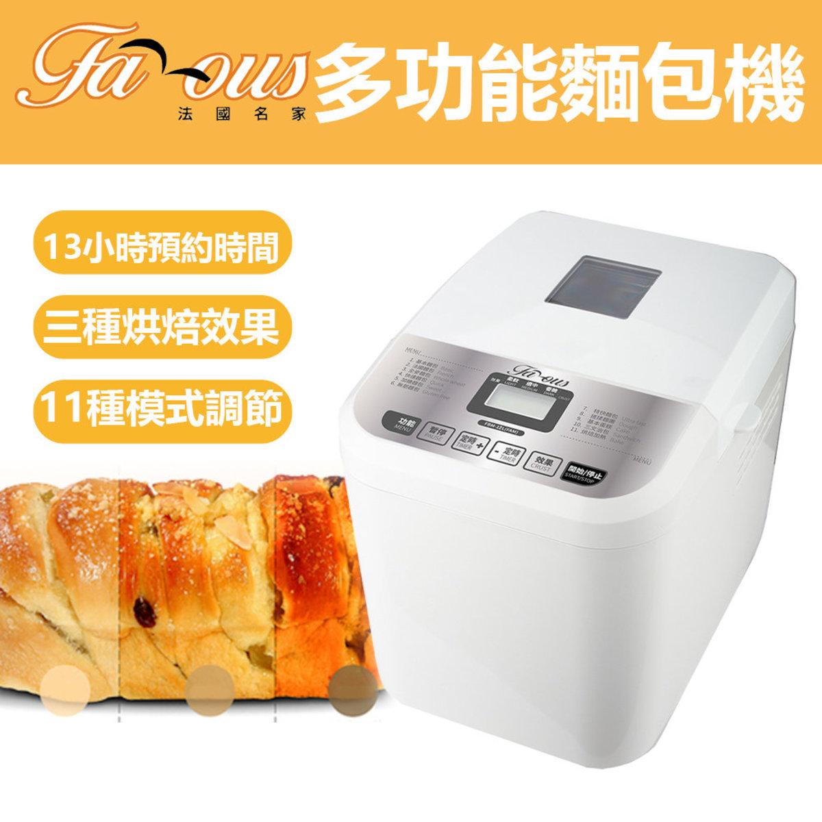 Bread Maker FBM-12L (2020 New version)