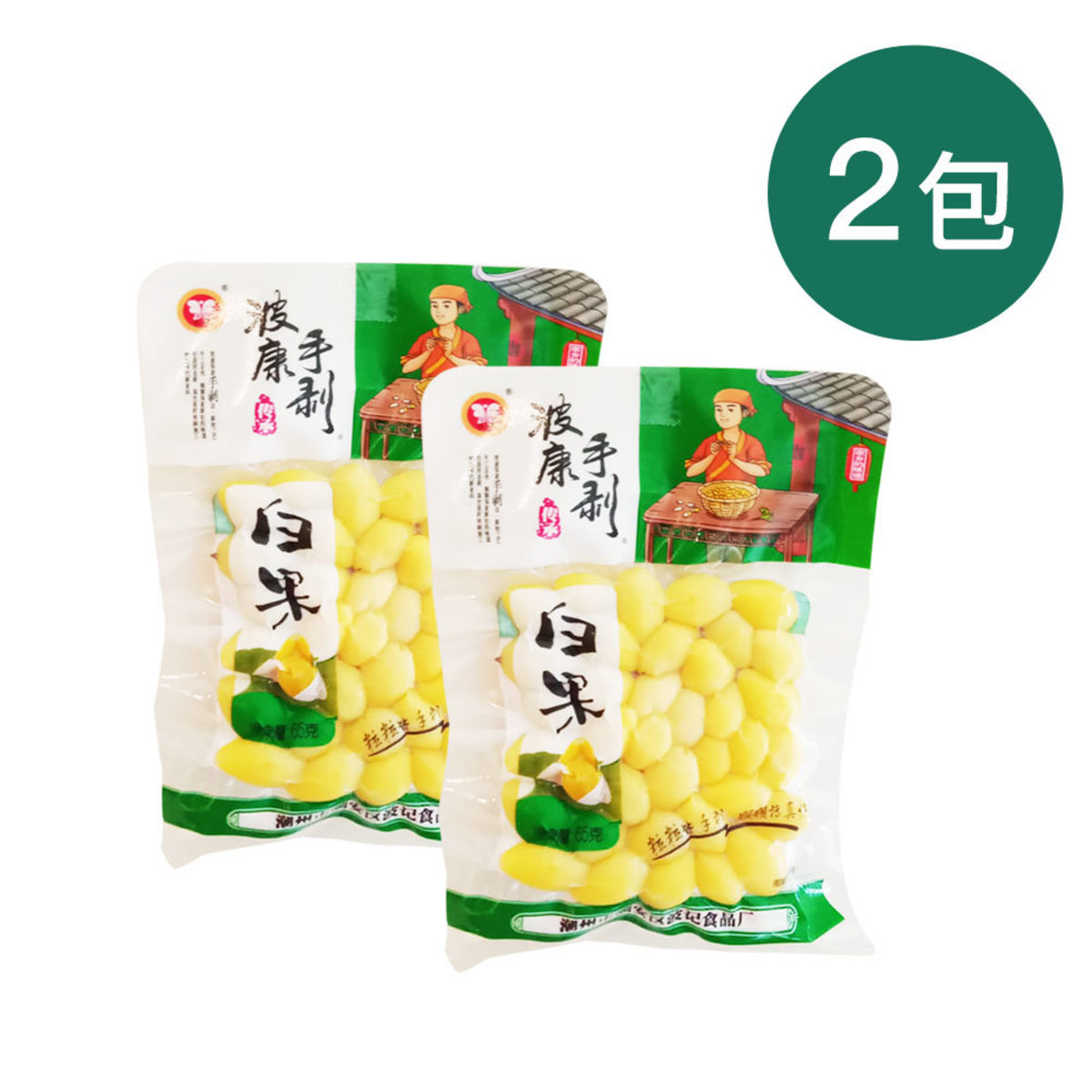 (2 Pack) Gingko Nuts (每包約65g)