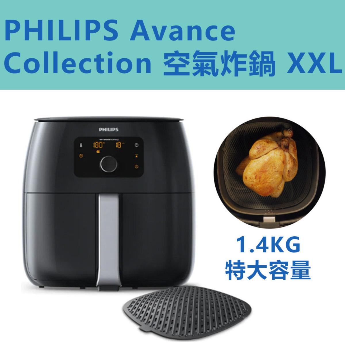 Avance Collection 空氣炸鍋 XXL HD9654