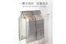 衣物防塵罩 (2個) - HG3030 (米色)