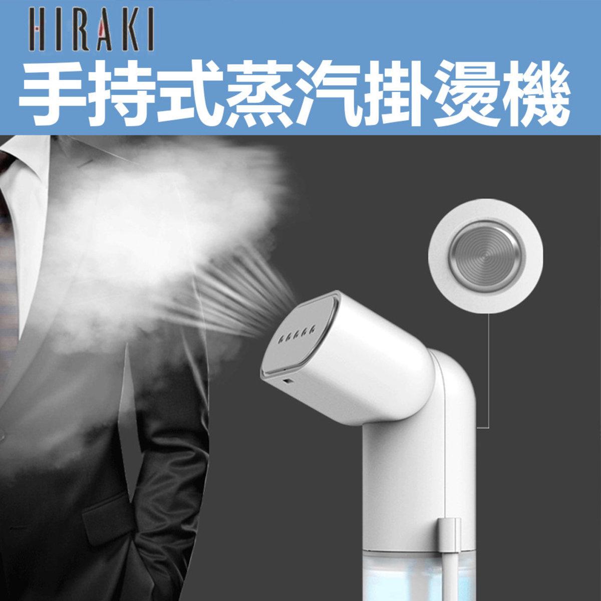 Handheld garment steamer - HI-001