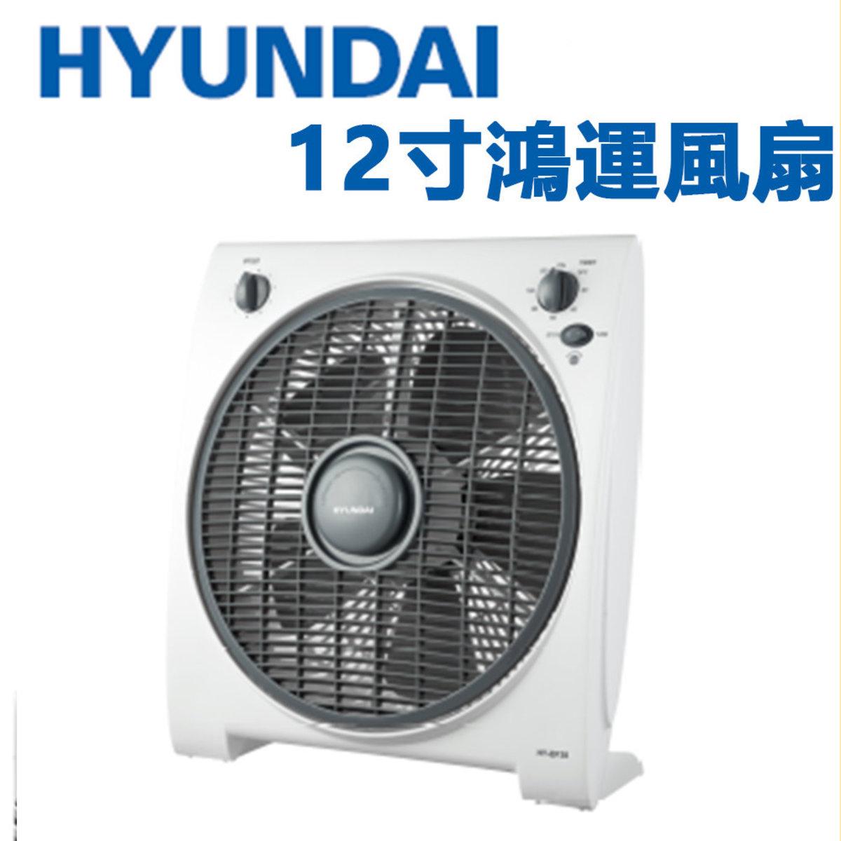 12寸鴻運風扇 (4段風速) HY-BF38